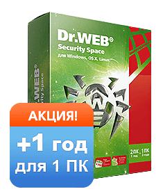 Антивирусная защита Dr.Web Security Space